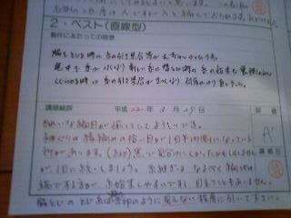 100401_1506~01.JPG