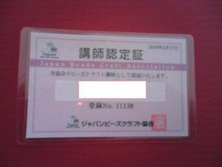 100518_1708~01.jpg