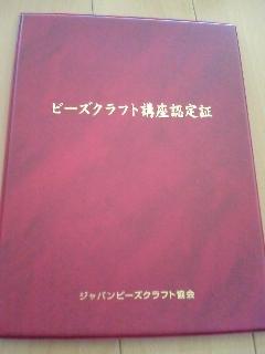 100518_1709~01.jpg
