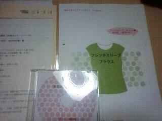 101117_2106~01.JPG