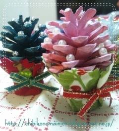 ひまわり用クリスマス .JPG