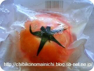 トマトの漬物2.jpg